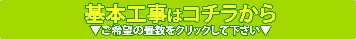 蝓コ譛ャ蟾・莠九�ッ縺薙■繧峨°繧�