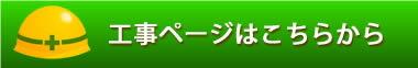 蟾・莠九�ョ繝壹�シ繧ク縺ッ繧ウ繝√Λ縺九i