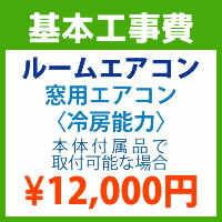 遯鍋畑繧ィ繧「繧ウ繝ウ