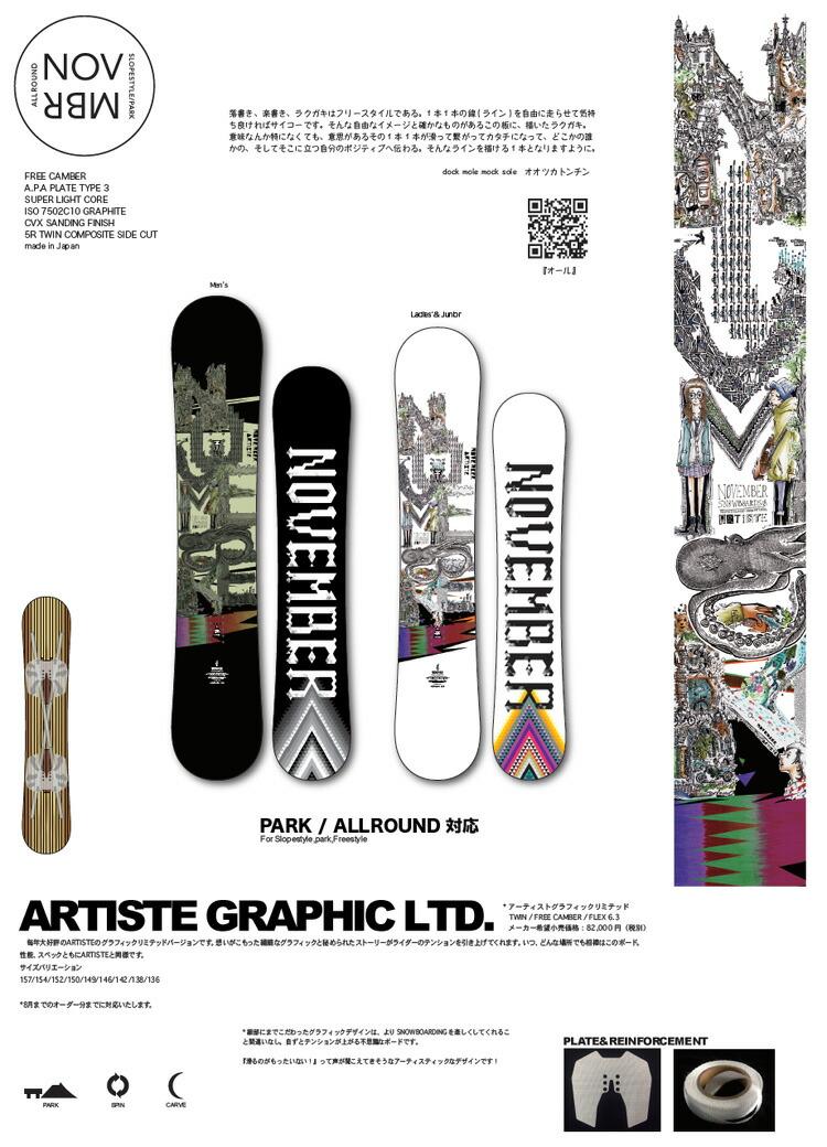 18-19 NOVEMBER ARTISTE GRAPHIC LTD./18-19 ノベンバー ARTISTE GRAPHIC LTD./NOVEMBER 18-19/NOVEMBER 18 19/NOVEMBER ボード/ノベンバー スノーボード/150 152 154/2018-2019