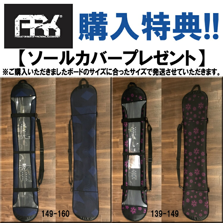 19-20 RICE28 GTS/19-20 ライス28 GTS/RICE28 19-20/RICE28 19 20/RICE28 ボード/ライス28 スノーボード/150/2019-2020