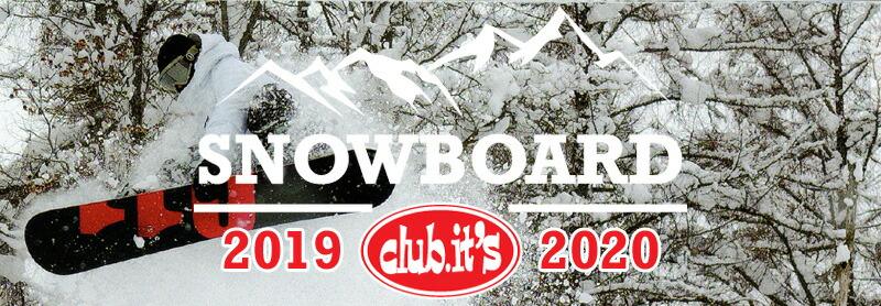 2018-2019スノーボード
