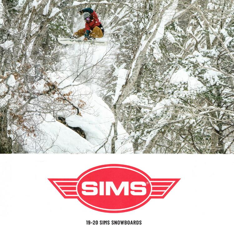 19-20 SIMS ATV/19-20 シムス ATV/SIMS 19-20/SIMS 19 20/SIMS ボード/シムス スノーボード/150 152.5/2019-2020