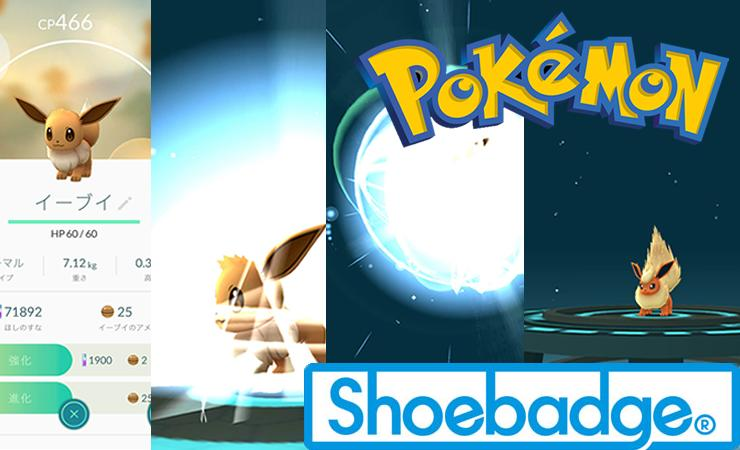 shoebadge/シューバッジ