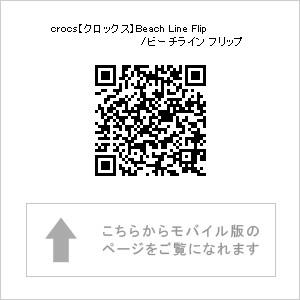 crocs【クロックス】Beach Line Flip/ビーチライン フリップ