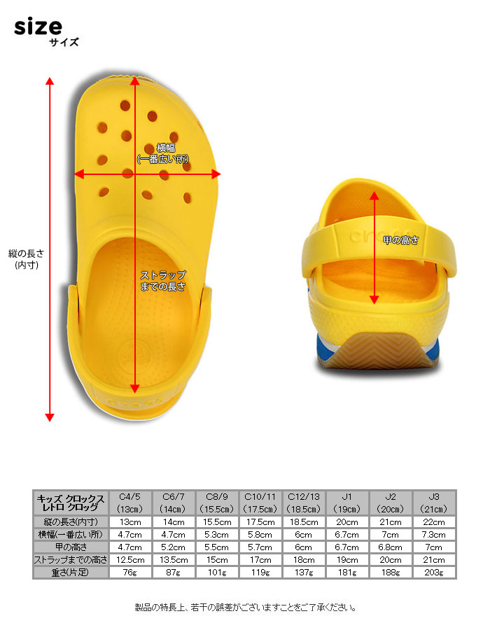 Crocs Sizing Kids Matttroy
