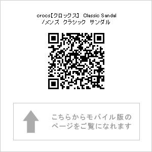 crocs【クロックス】 Classic Sandal/クラシック サンダル