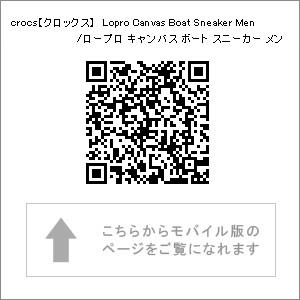 Lopro Canvas Boat Sneaker Men/ロープロ キャンバス ボート スニーカー メン