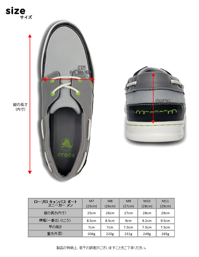 crocs【クロックス】 Lopro Canvas Boat Sneaker Men/ロープロ キャンバス ボート スニーカー メン