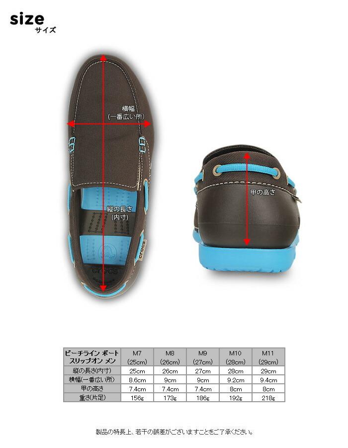 crocs【クロックス】 beach line boat slip on men/ビーチライン ボート スリップオン メン※※