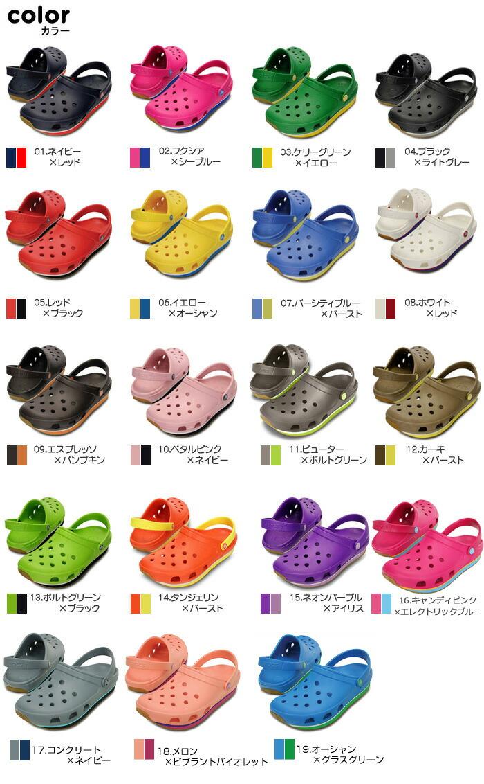 crocs【クロックス】 Crocs Retro Clog/クロックス レトロ クロッグ