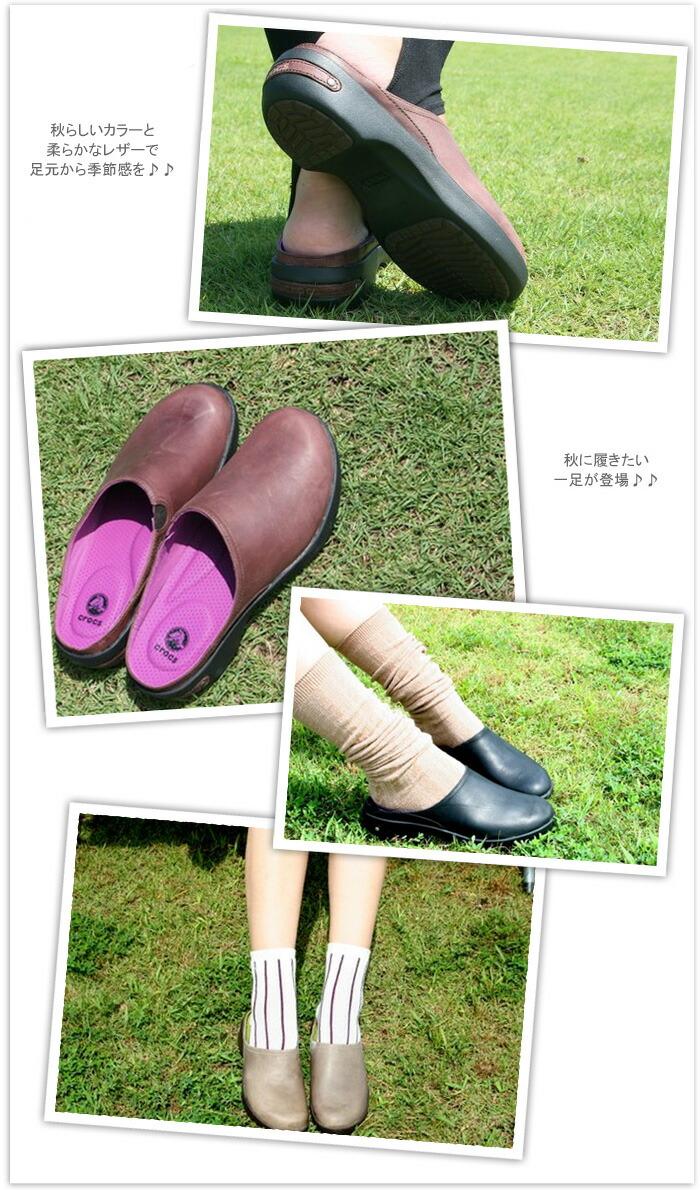 crocs【クロックス】Women's Meleen Leopard Print Sandal / メリーン レオパード サンダル※※