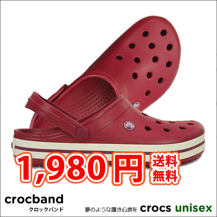 Slip into the bold style of the Crocband™ clog. Lightweight comfort with ventilation, snug heel straps, and a bold midsole stripe design. Free shipping on qualifying orders. Great customer service. Order today available from the offical Crocs site.
