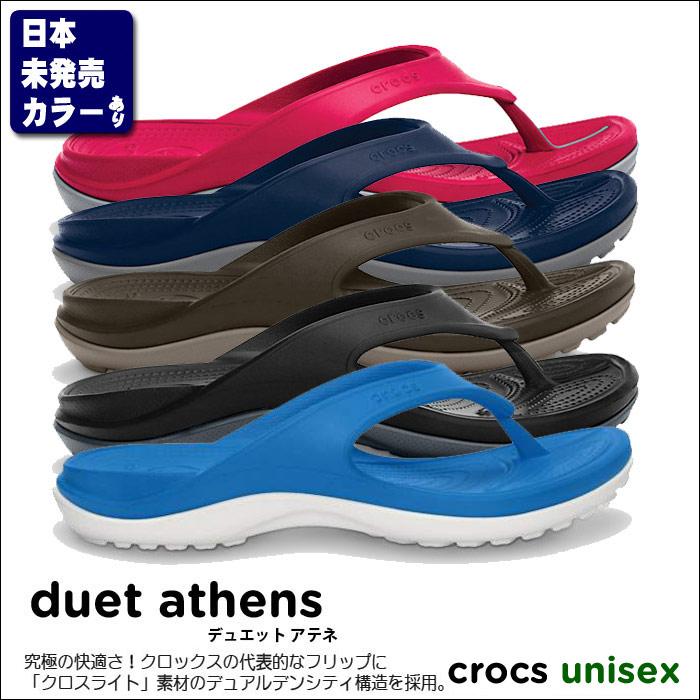 crocs【クロックス】 Duet Athens/デュエット アテネ