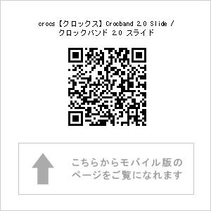 crocs【クロックス】Classic realtree Xtra clog/クラシック リアルツリー エクストラ クロッグ