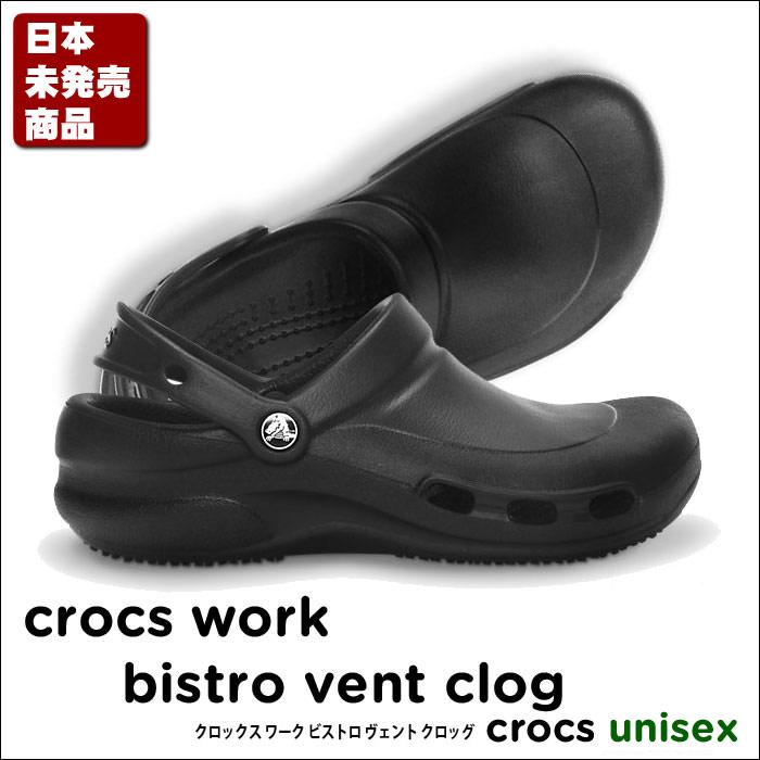 crocs【クロックス】 Crocs Work Bistro Vent Clog/クロックス ワーク ビストロ ヴェント クロッグ