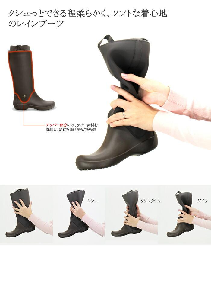 crocs【クロックス】 Rain Floe Boot W/レインフロー ブーツ ウィメン