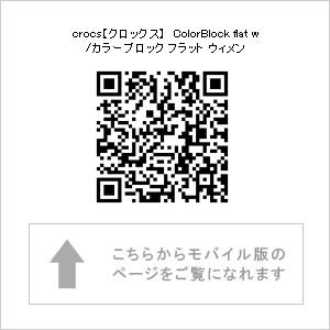 crocs【クロックス】 ColorBlock flat w/カラーブロック フラット ウィメン