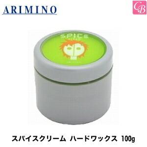 アリミノスパイスクリームハードワックス100g