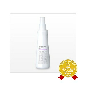 アリミノ BS STYLING MIST HEATSHAPE MIST200mL