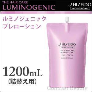 1,200 ml of ルミノジェニックプレローション refills