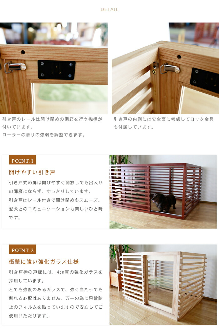 犬ペットケージゲージサークルおしゃれ室内木製ハウス