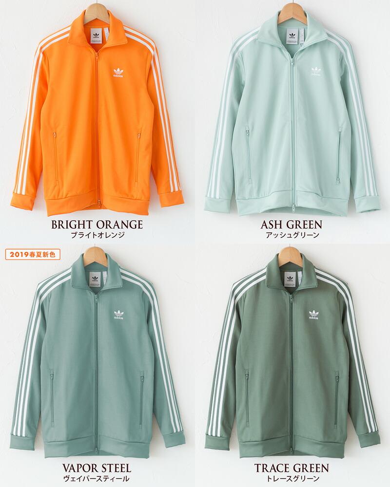 ADIDAS Beckenbauer TT Sport Jacket Green DH5820