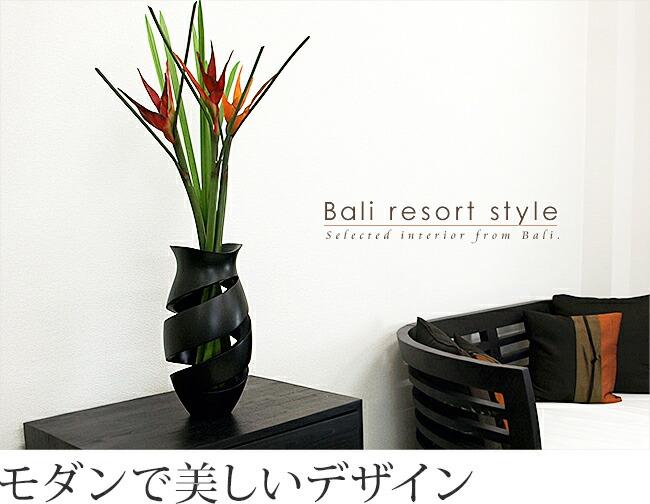 アジアンリゾートのフラワーベース(花瓶)