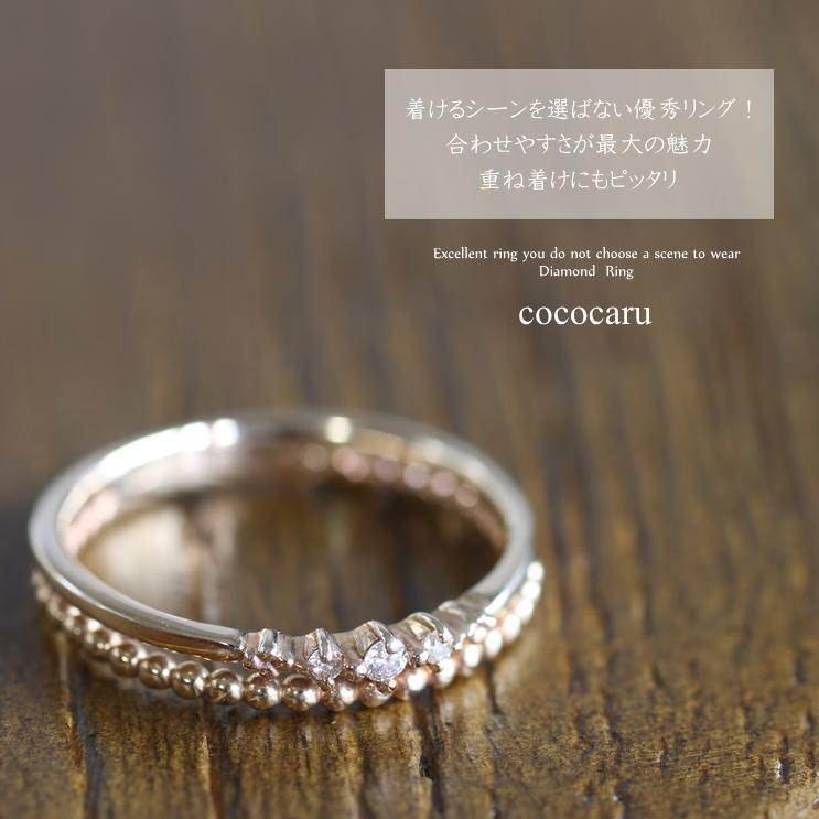 【指輪】 天然ダイヤモンド 【リング】 【ダイヤモンド】 K10ゴールド 日本製 指輪 【ゴールド】 【送料無料】 リング