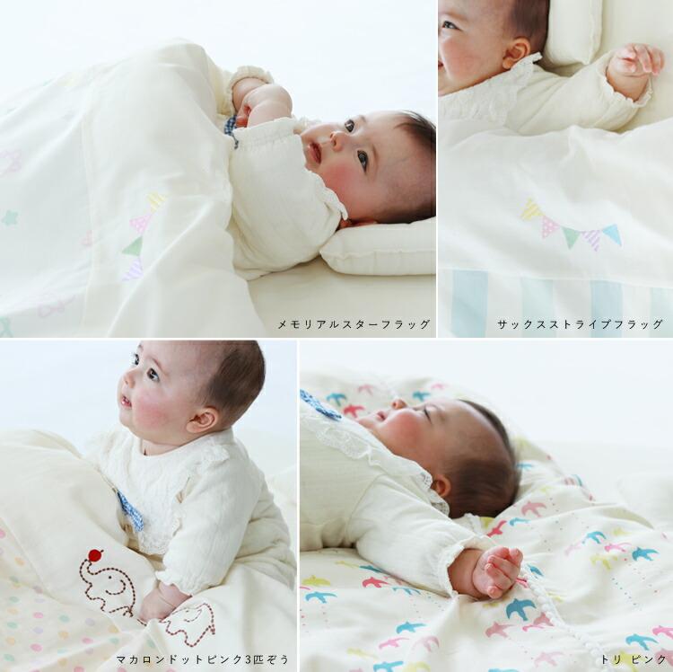 赤ちゃんイメージカット