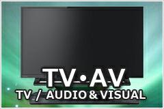 TV・AV