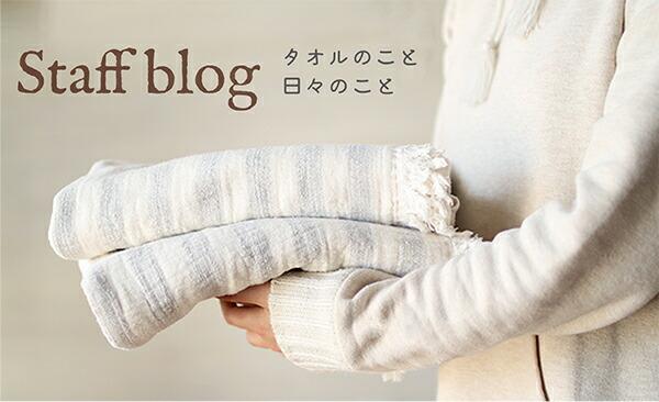 ココレカスタッフブログ