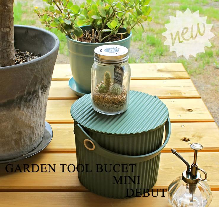 GARDEN TOOL BUCKET ガーデンツールバケット