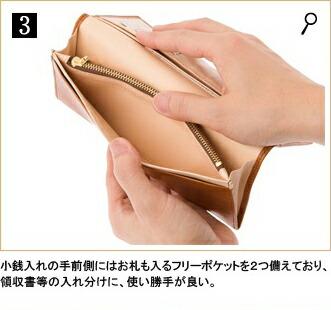 3.カード収納が4つとフリーポケットが1つある。取っておきたいお札や領収書を入れたりすることが可能。。