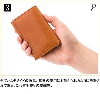 3.全てハンドメイドの逸品、毎日の使用にも耐えられるように設計されてある。これぞ手作りの醍醐味。