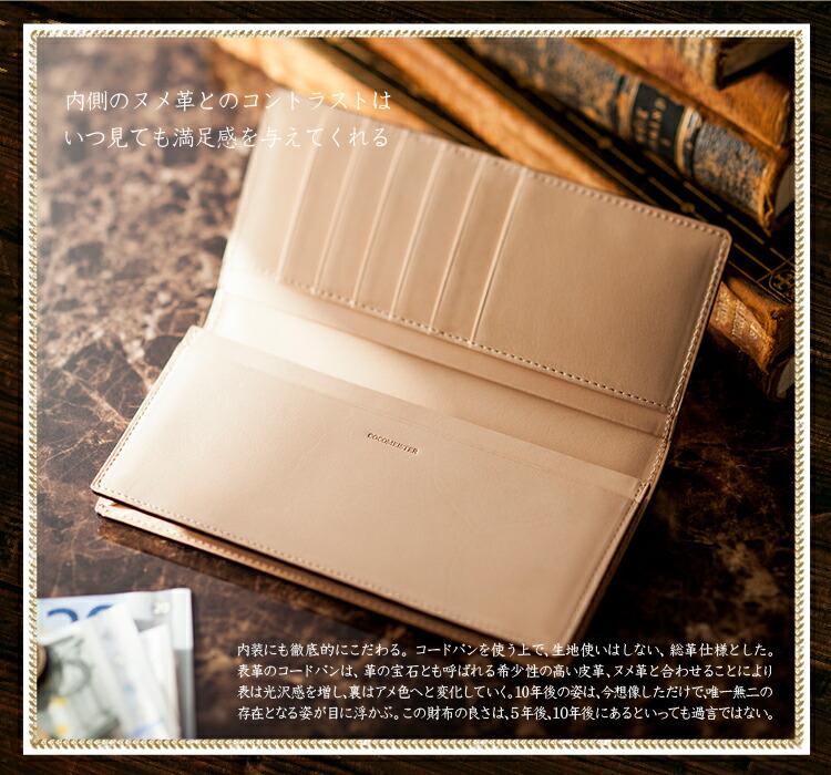お札は100枚以上収納可能使い勝手も抜群の長財布