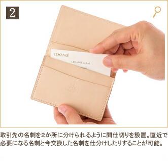 2.取引先の名刺を2か所に分けられるように間仕切りを設置。