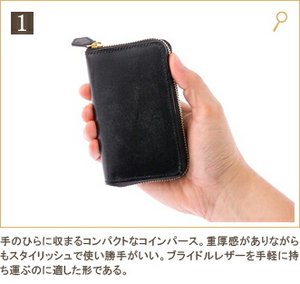 1.手前と奥にカードポケットが10か所あり、手前には札入れと小銭入れが付いており、財布の基本機能はすべて兼ね備えている。