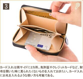 3.小銭入れはマチの中にある為、想像以上に収納力がある。