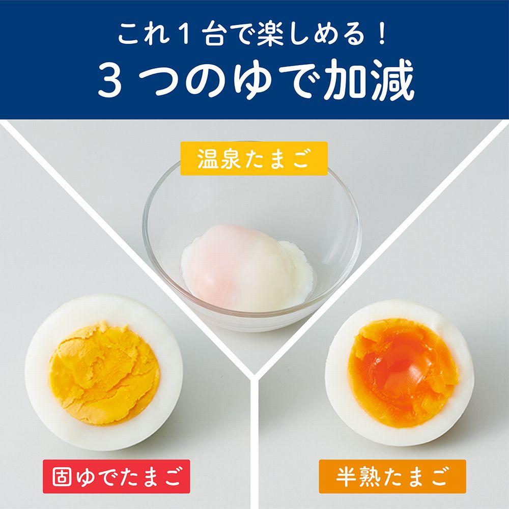分 何 半熟 卵