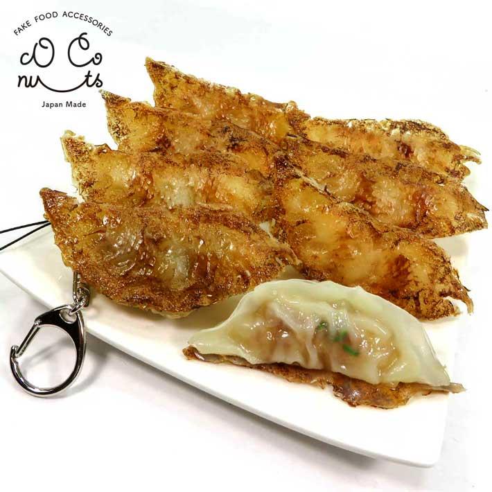 食べちゃいそうな餃子 食品サンプル キーホルダー ストラップ