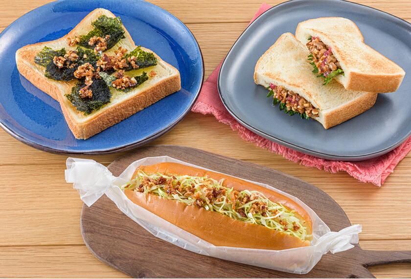 人気のパン3種