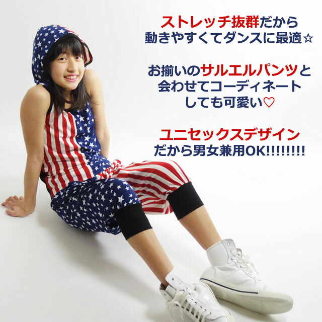 fc31b0ddb5b5 cocos  Kids dance clothes hip-hop tops   Star-Spangled Banner ...