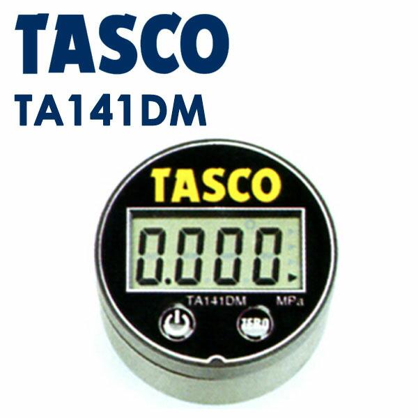 デジタルミニ連成計(ゲージ外径:45φ)TA141DM
