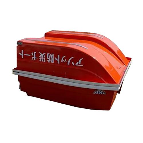 土佐レジン:折りたたみ式防災ボート ツーウェイ9