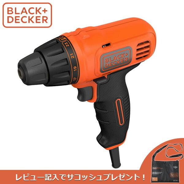 BLACK+DECKER:クイックコネクトドリルドライバー
