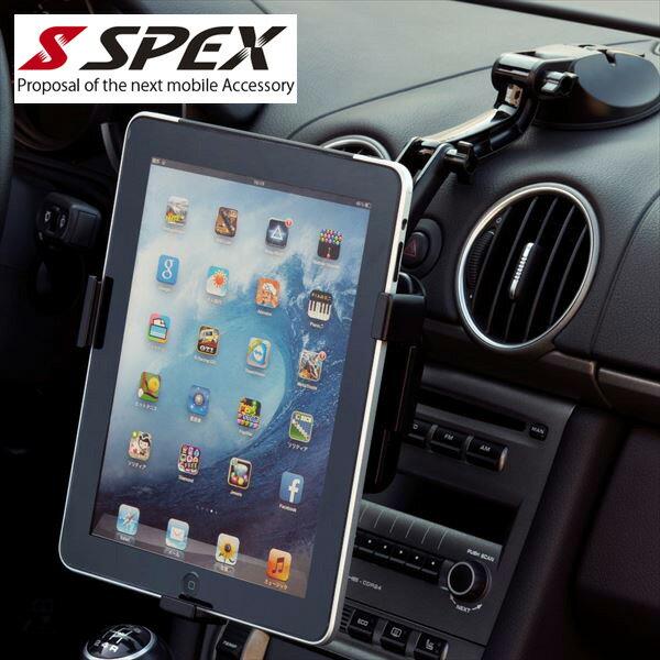 SPEX(スペックス):Any Grip TP02 TP02