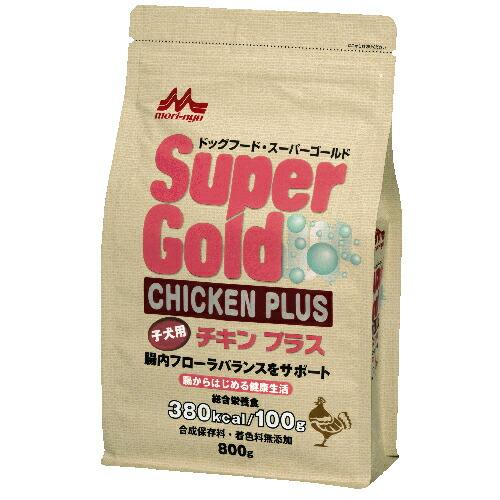 SUPER GOLD(スーパーゴールド)