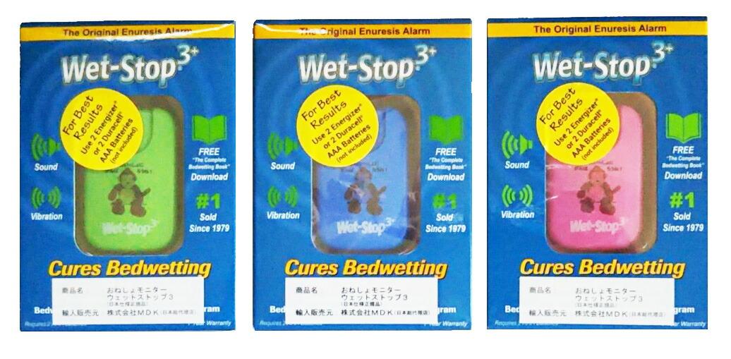 夜尿症改善ウェットストップ(Wet-Stop)3