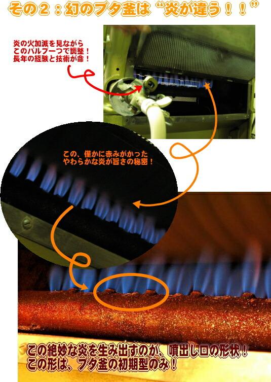 幻の直火焙煎機ブタ釜は炎が違う!